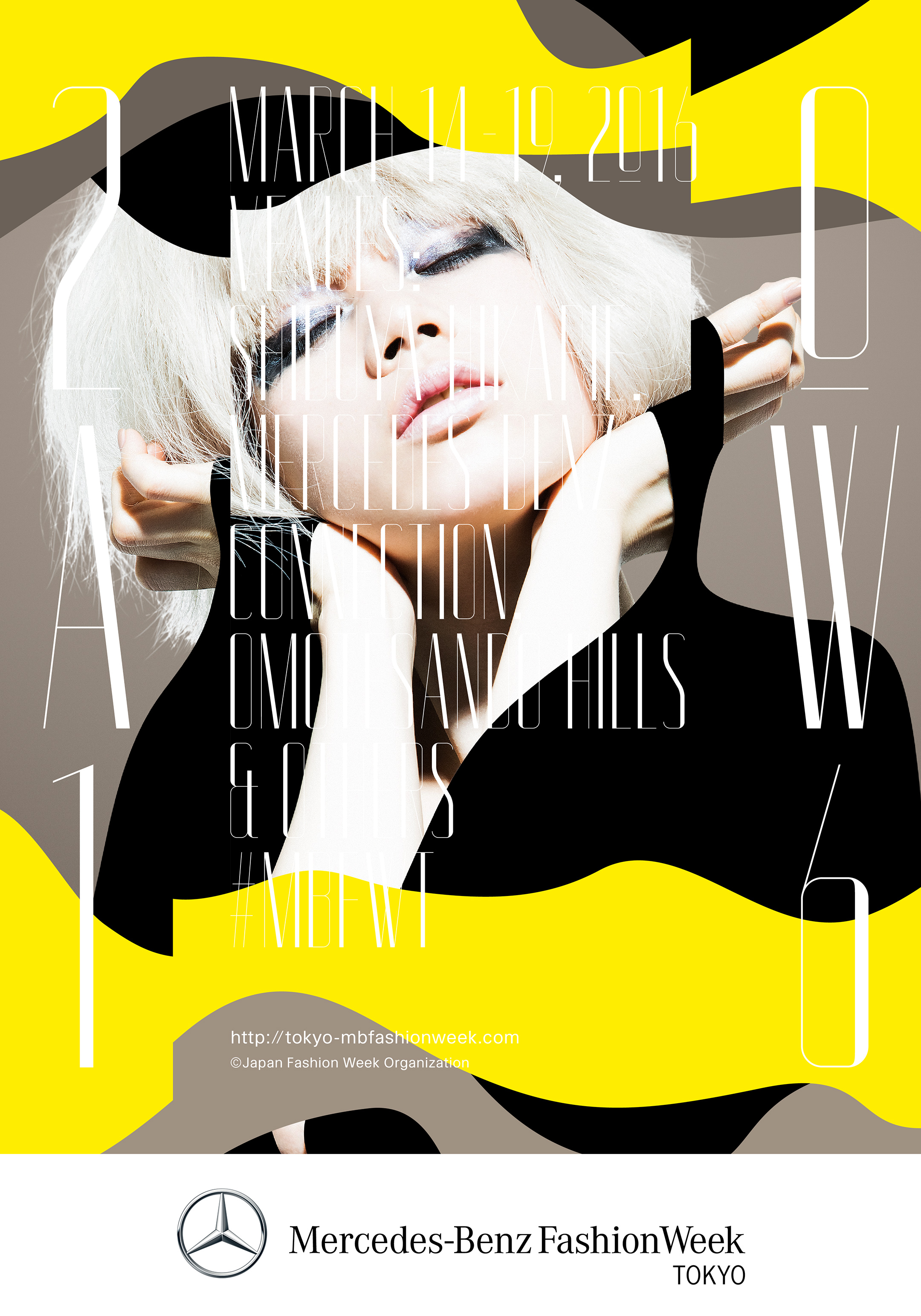 Fashion Week Tokyo 2016 AW