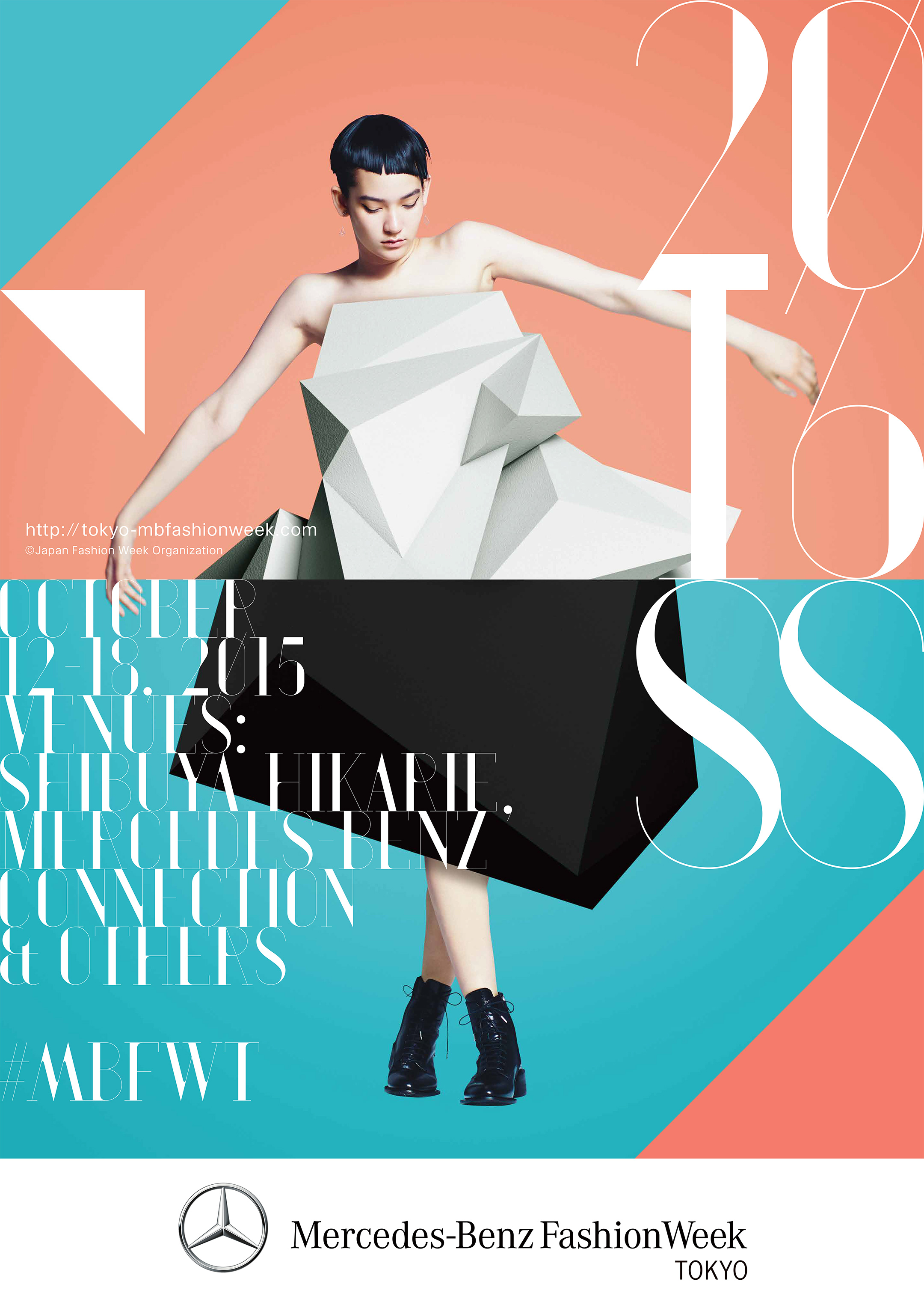Fashion Week Tokyo 2016 SS